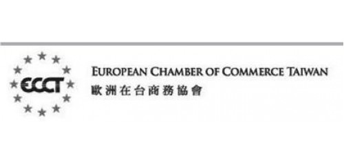 European Chamber of Commerce Taiwan