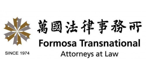 Formosa Transnational Attorneys at Law