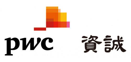 PwC Taiwan