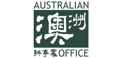 Australian Office