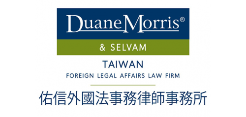 Duane Morris & Selvam Taiwan, Foreign Legal Affairs Law Firm