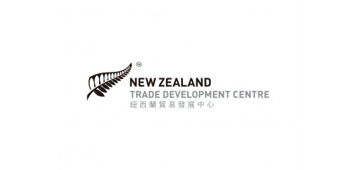 New Zealand Trade Development Centre