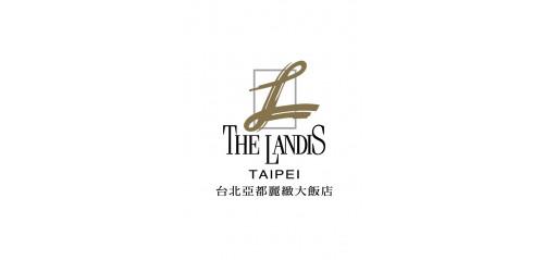 The Landis Taipei